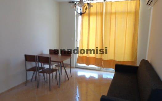 Διαμέρισμα 2088
